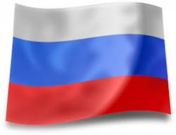 drapeaux russe